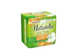 Прокладки Naturella Ultra Calendula Tenderness normal 20 шт (шт.)